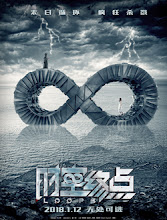 Loops China Movie
