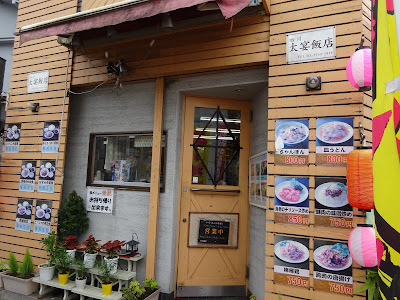 四川太宴飯店