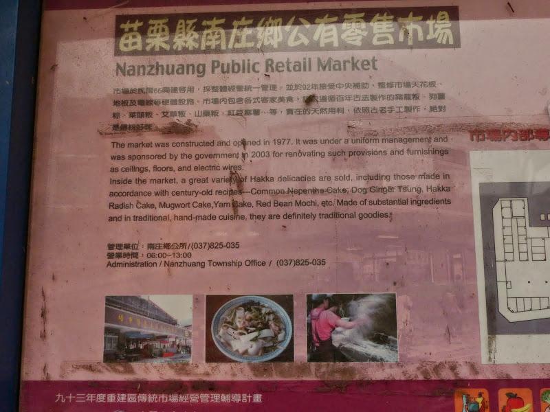 Miaoli county. Nanzhang puis Dahu la capitale de la fraise... - P1050212.JPG