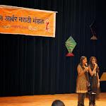 A2MM Sankrant 25Jan 2014 (489).JPG