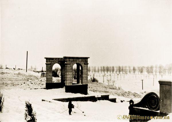 Схил в парк. 1958 рік. Фото з архіву Р.Метельницького