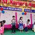 चकाई : टीचर्स डे के अवसर पर सांस्कृतिक कार्यक्रम आयोजित