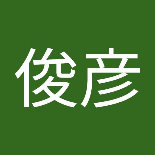 大岡俊彦's icon
