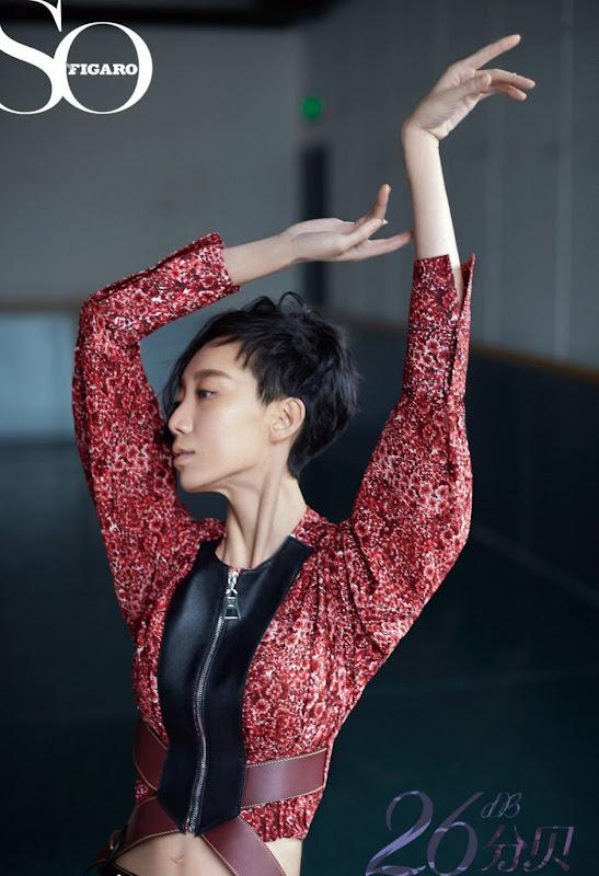 Liu Yan China Actor
