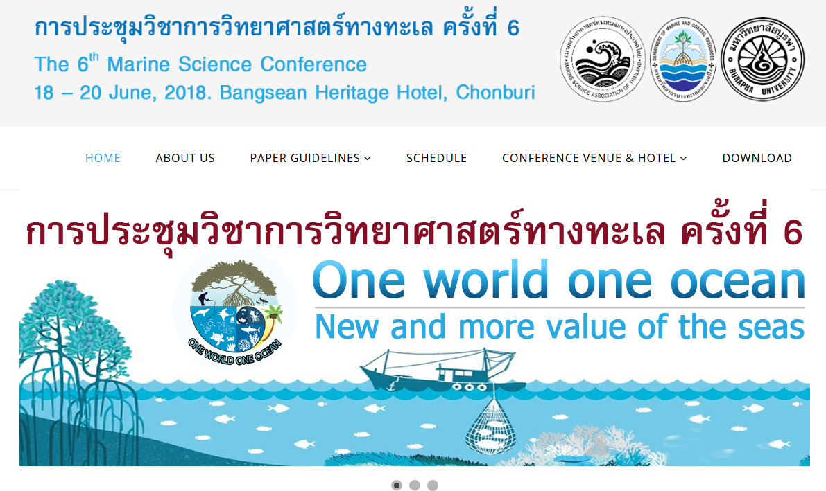 The 6th Marine Science Conference