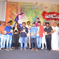 Vadena Movie Audio Launch (16).JPG