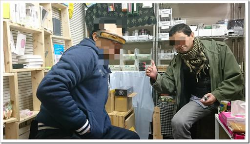 DSC 0386 thumb%25255B2%25255D.png - 【ショップ】VAPE大阪冬の陣!!大阪VAPEショップ訪問記#1「冬の朝釣り、あなごをゲットし神戸VEPORAベポラでジュース。それからスモーキングガレージであほやのたこ焼き!!」