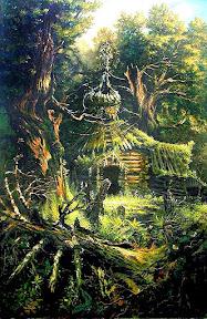 Святилище леса. 1999