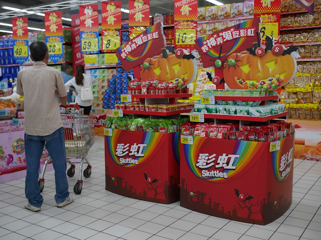 Halloween Skittles display at the RT-Mart in Shaoguan