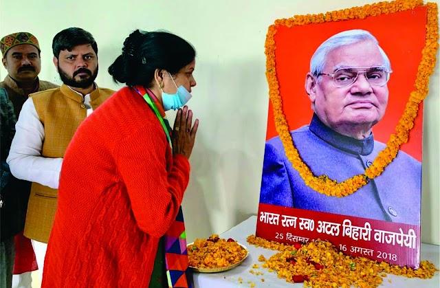 जौनपुर में भाजपाइयों ने अटल बिहारी वाजपेयी की मनायी जयंती