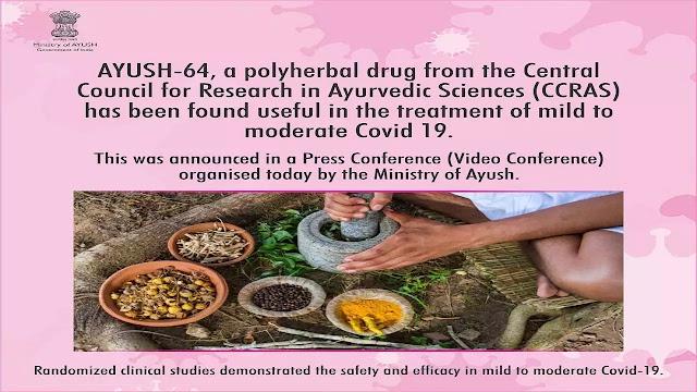 Ayurvedic medicine Ayush-64