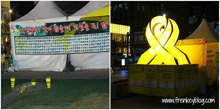Peringatan Tragedi Tenggelam nya Kapal Feri Sewol
