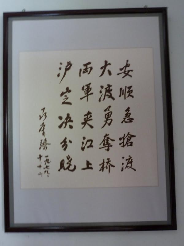 CHINE SICHUAN.KANDING , MO XI, et retour à KANDING fête du PCC - 1sichuan%2B1643.JPG