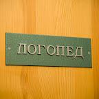 Дом ребенка № 1 Харьков 03.02.2012 - 73.jpg