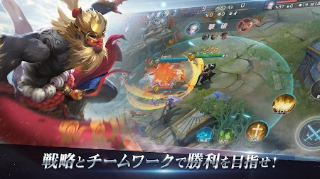 War Song(ウォーソング)- 5vs5で遊べる MOBA ゲーム APK screenshot thumbnail 17