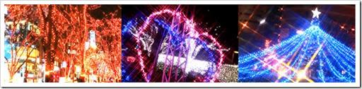 "mainimg2 thumb%25255B3%25255D - 【電子タバコ】仙台に電子加熱タバコ""Glo(グロー)""特別体験スペースがオープン"