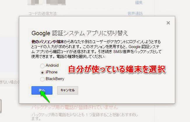cap_20141209 (7).jpg