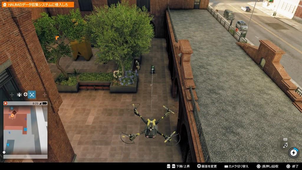 Watch Dogs 2 ウォッチドッグス2 - PS4