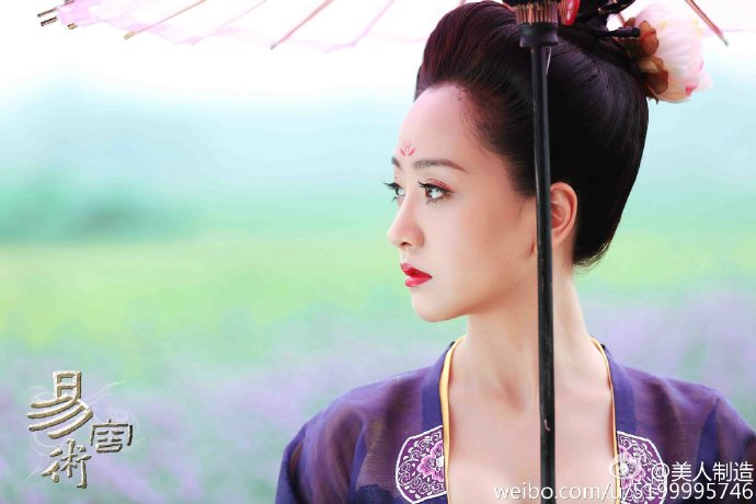 Mei Ren Zhi Zao / Beauty Maker / Cosmetology High China Drama