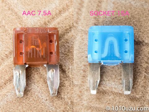 AACの7.5Aのヒューズは切れているがSOCKETの15Aのは切れていない