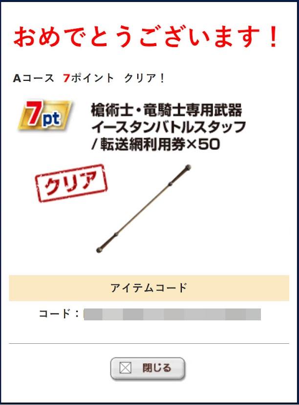 20170402_003920.jpg