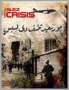 Suez Crisis 1956 (Redflood)