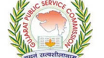 GPSC Updates | GPSC | GPSC Ojas Updates