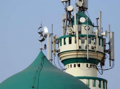 Mosques banned from using loudspeakers in Rwanda
