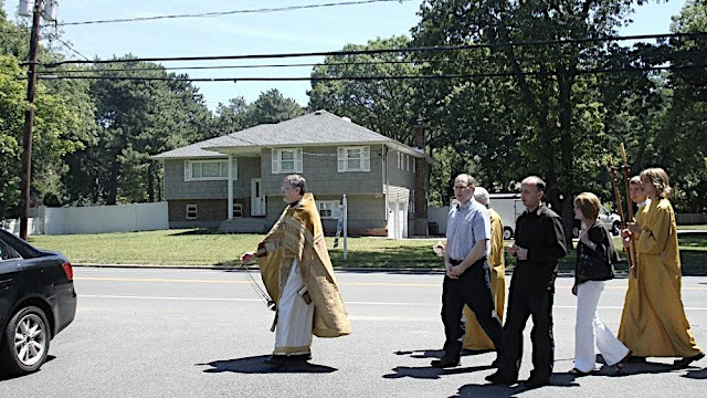 Parish Picnic 2009 - DSC02537.jpg