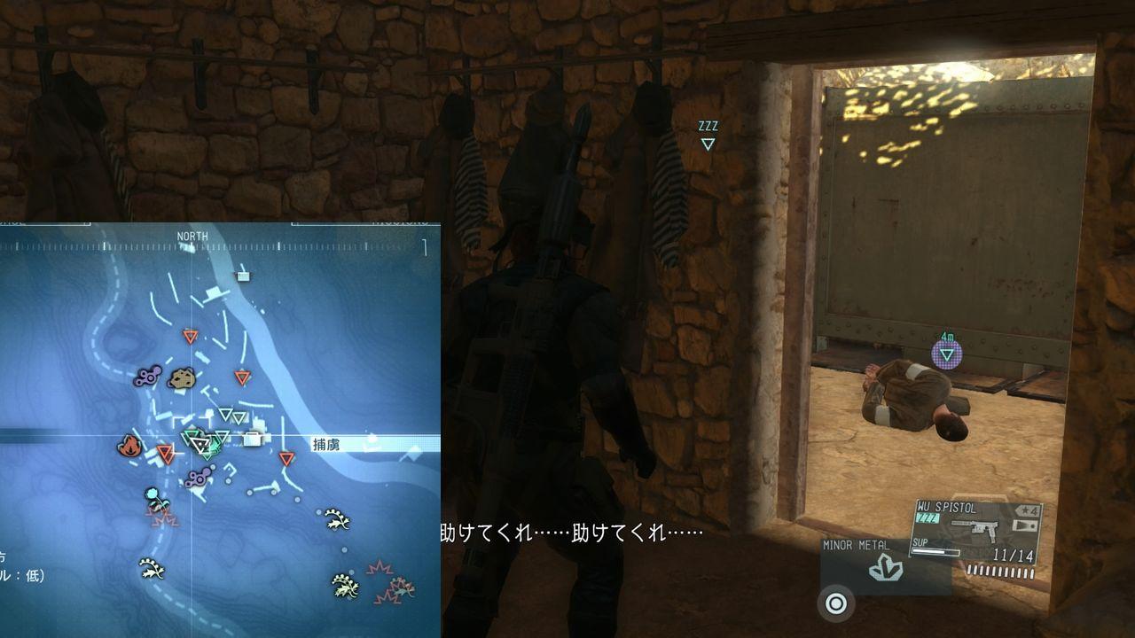 【MGSV:TPP】メタルギアソリッドV 攻略メモ Side Ops(サイドオプス)才人を救え