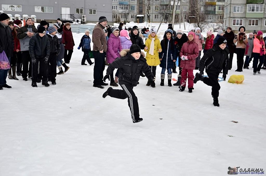 Детский праздник 9 февраля 2013г. - Image00007.jpg