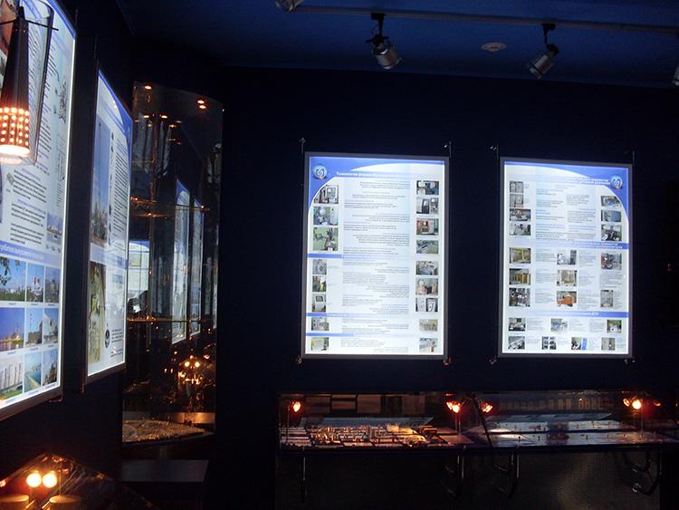 museum_niifi (8).jpg