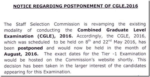 SSC CGL 2016 Tier I exam new dates,When will SSC CGL 2016 exam be conducted,SSC CGL 2016 New Dates