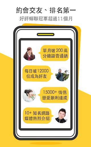 Cheers App: Good Dating App 1.214 screenshots 3