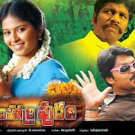 Simhadripuram Movie Posters