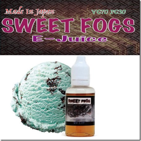 7f9fae81fc878618ecc9 thumb%255B1%255D - 【リキッド】「SWEET FOGS(スウィートフォグス)リキッド7種」レビュー。The 2.19、The Misture,The cocona、The Royal、The Pudding、The Pista、The HC。【電子タバコ/リキッド/小本田絵舞漫画追加】