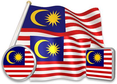 Malaysian flag animated gif collection