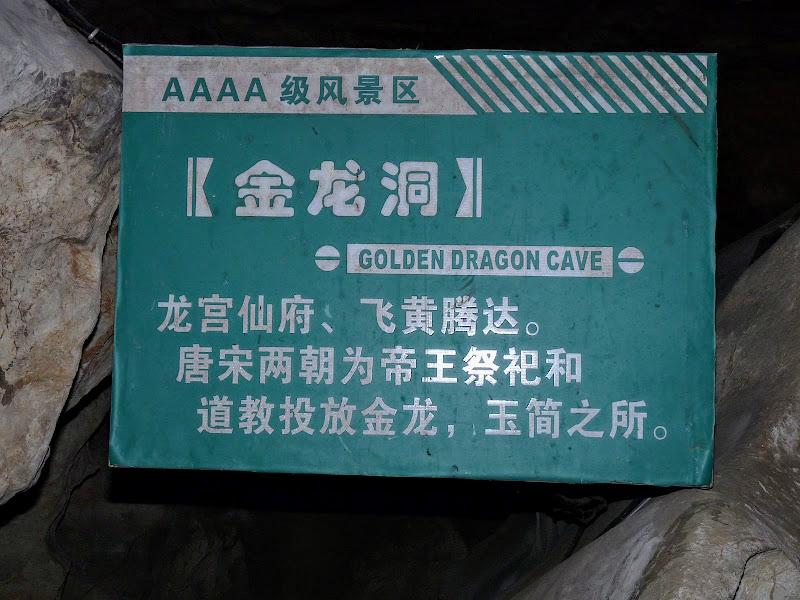 Chine.Shanghai et Suzhou - P1050960.JPG
