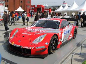 350Z GT Racer