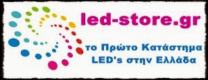 Led-store