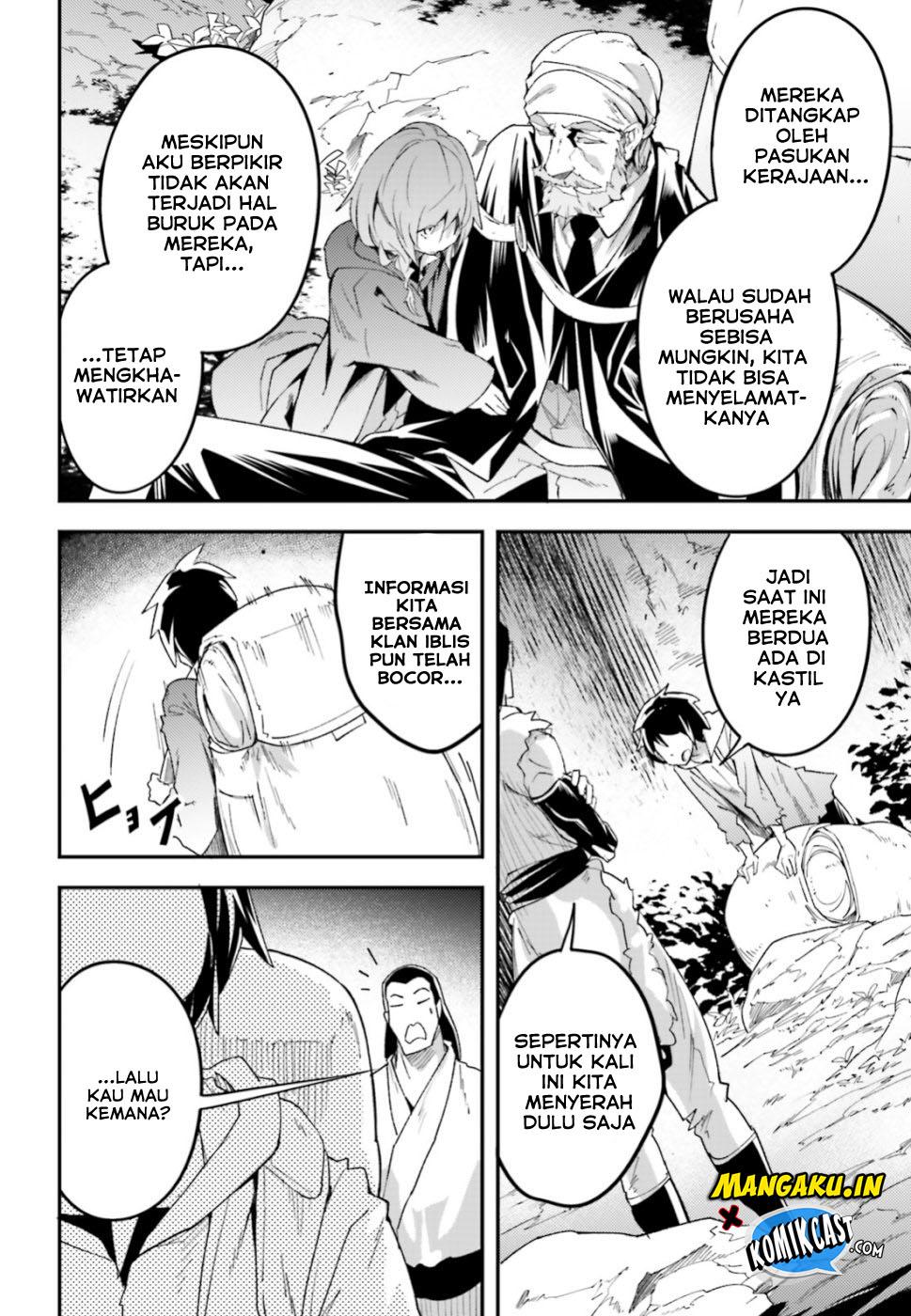 Lv999 no Murabito: Chapter 29 - Page 21
