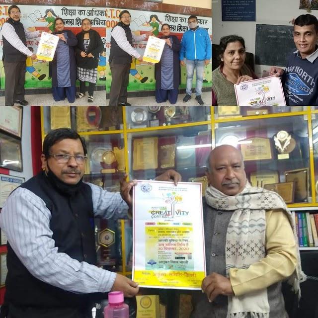 अणुव्रत क्रिएटिविटी कोन्टेस्ट के लिए फाईनल कॉल : दिल्ली