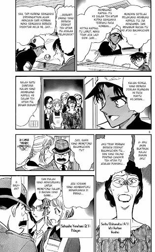 Detective Conan 782 page 5