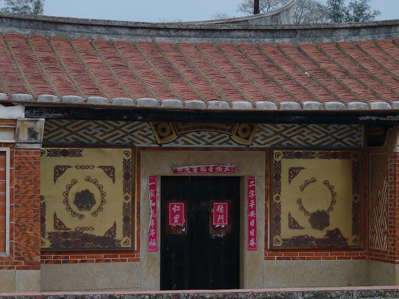 Maison du Général Chen Wei