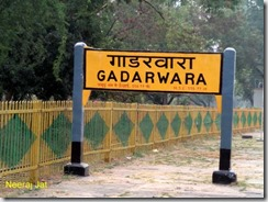 Gadarwara Railway Station