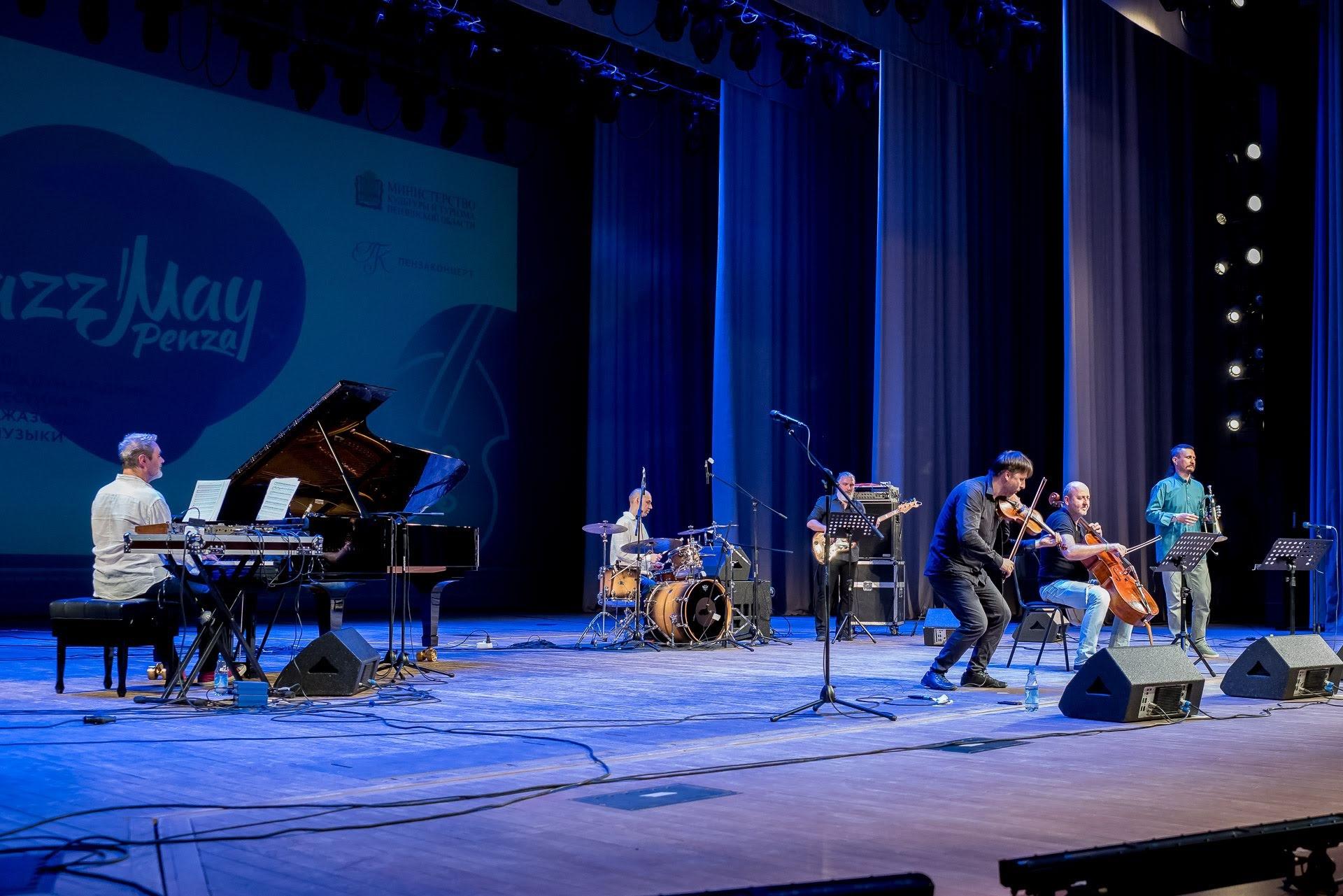 Алексей Айги концерт в Пензе
