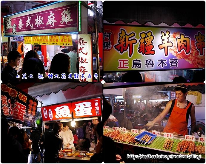 31 雞霸泰式椒麻雞&魚蛋&阿傑新疆羊肉串