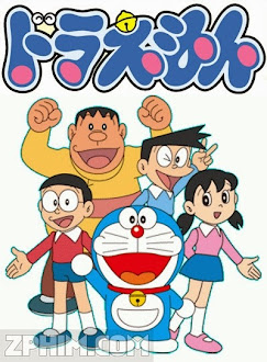 Doraemon Phần Mới - Doraemon New Series (2005) Poster