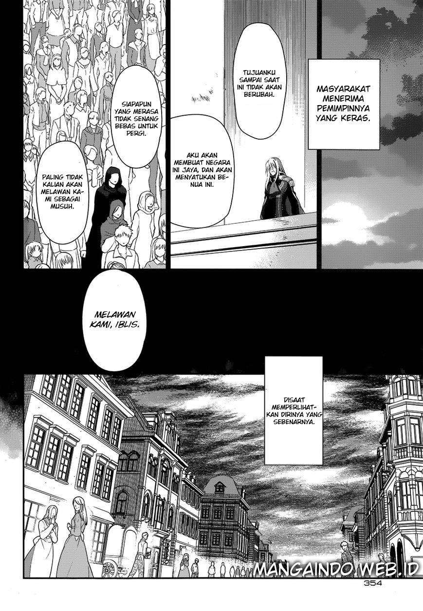 Rain: Chapter 50 - Page 2