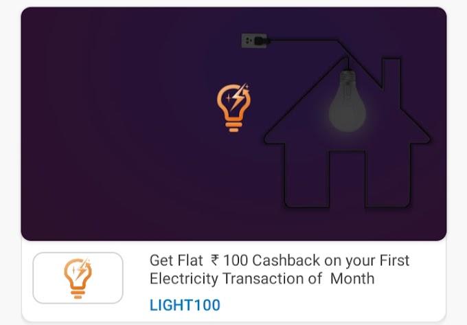 Mobikwik New offer earn free 100 rs instant in your mobikwik wallet